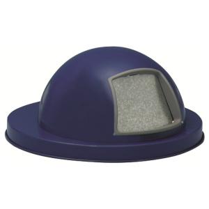 55 Gallon Steel Dome Top Drum Lid with Push Door in Dark Blue